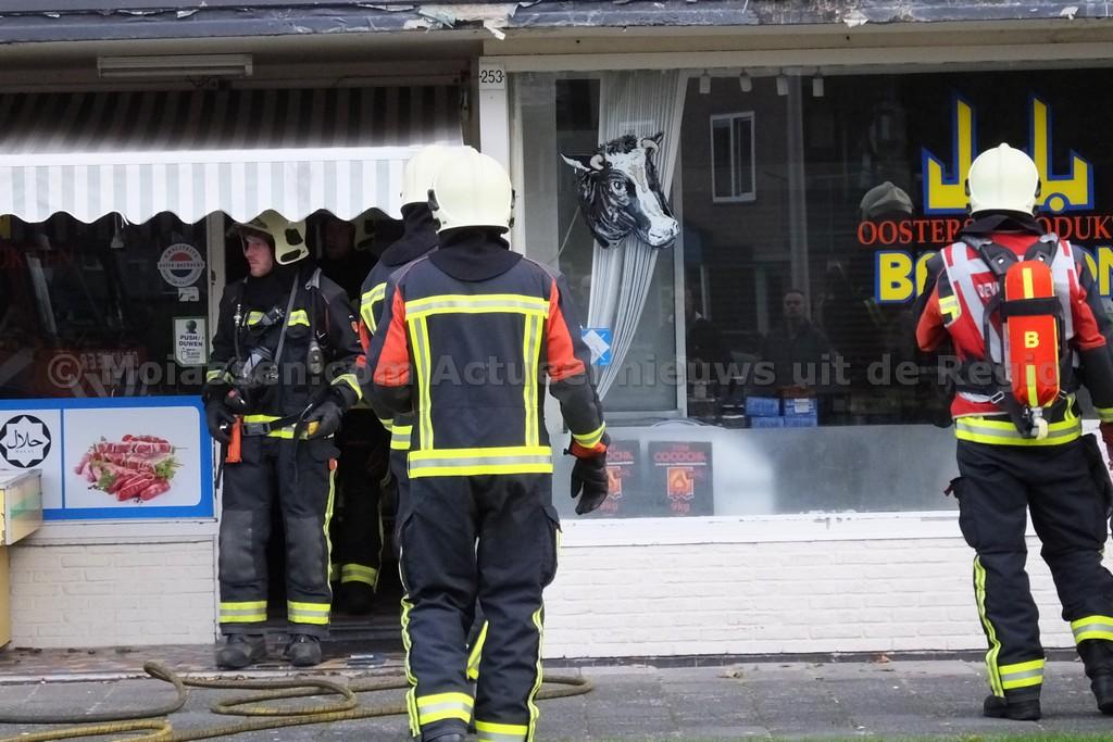 Video:Brand in koelkast van winkel Babylon Oosterse produk in Assen