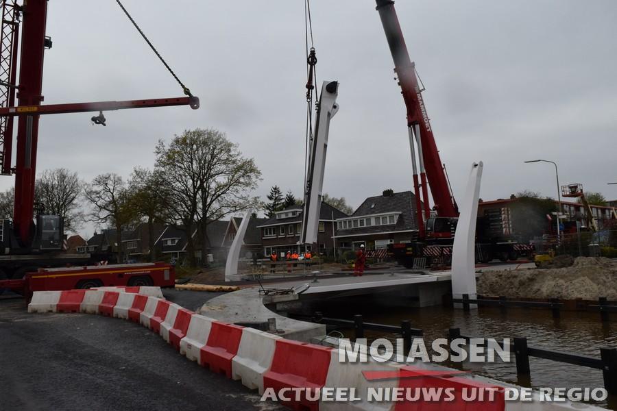 Weiersbrug Nobellaan-Weiersstraat in Assen vanmiddag open voor verkeer