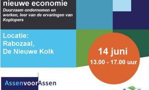 MVO Conferentie 'Op weg naar de nieuwe economie'