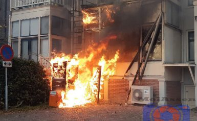 De politie zoek getuigen van brand op nieuwjaarsdag bij Dental Clinics in Assen