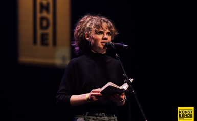 Support jong talent van Kunstbende Drenthe via livestream
